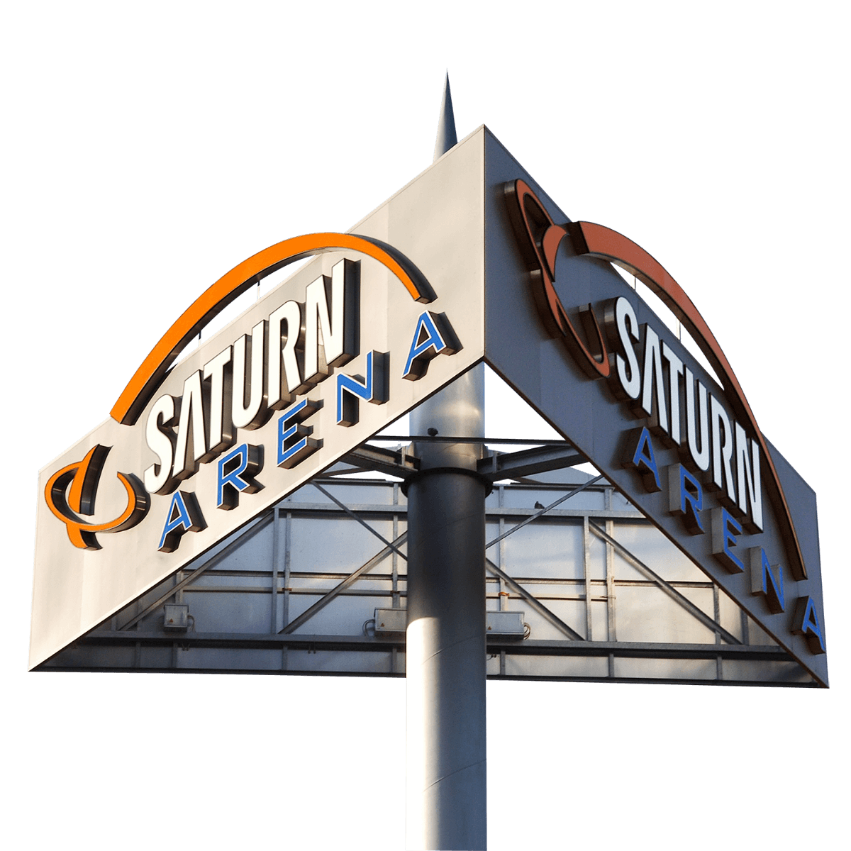 Die Saturn Arena